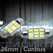 36mm 9SMD LED White